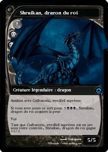Magic the Gathering - Funcards - [set Eragon]